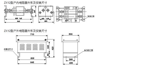 可调电阻器的接线方图