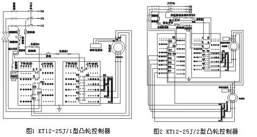电路 电路图 电子 工程图 平面图 原理图 521_279